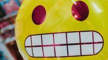 Emoji也能成為你的域名!哪個最受歡迎呢?