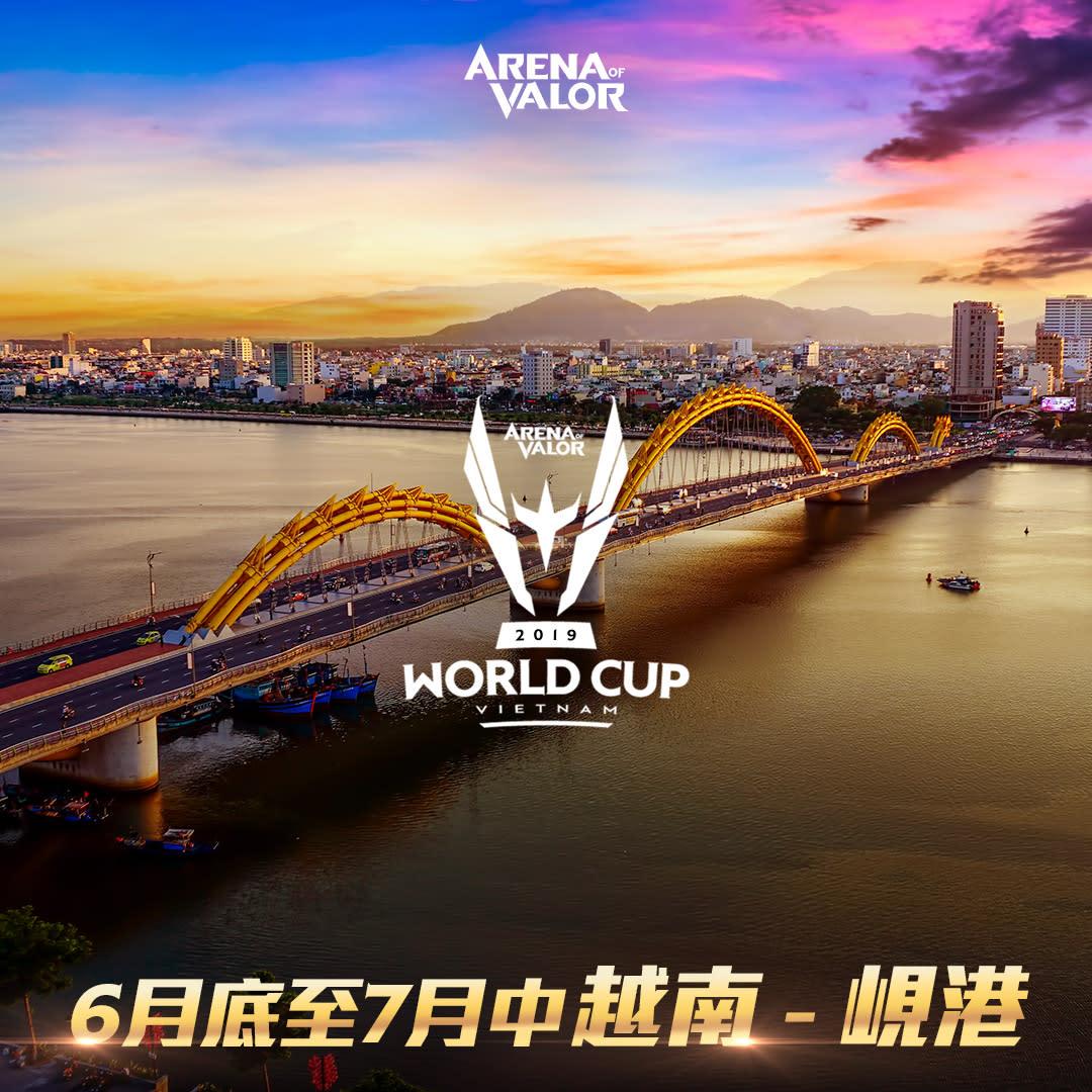 2019《Garena 傳說對決》AWC世界盃, 將於6月底至7月中於越南峴港(Da Nang)正式開打。圖:Garena/提供