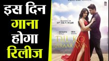 Sidharth Shukla's Song Dil Ko Karaar Aaya release date out ;Check Out