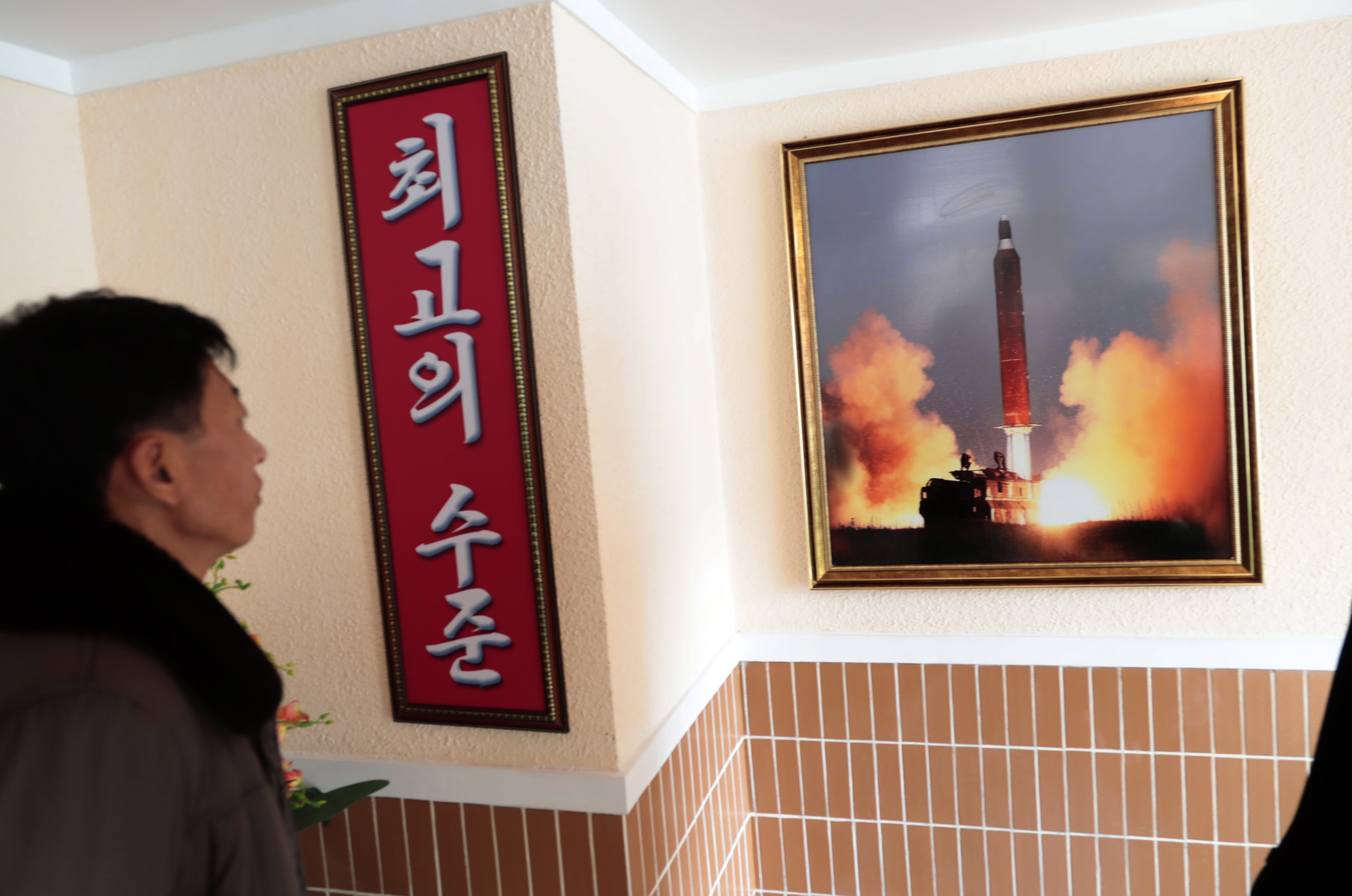 North Korea fires two 'unidentified projectiles', South Korea says