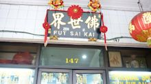 Oldest Chinese vegetarian restaurant in Singapore closes after 64 years
