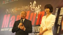 "John Woo working on English version of ""The Killer"""