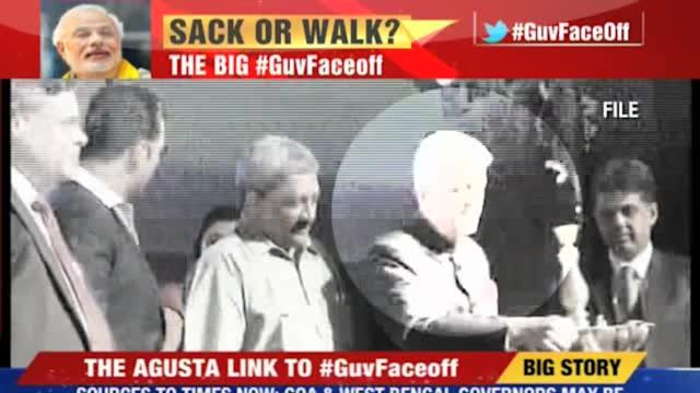 AgustaWestland scam: Guvs to be questioned