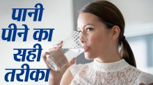 Right Method of Drinking Water will help you lose weight