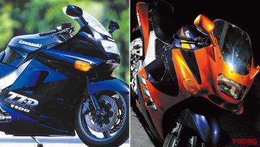 時速突破300km/h!開拓全新世代的KAWASAKI「ZZ-R1100」