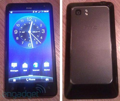 Exclusive: HTC Holiday for AT&T in the wild -- 4G LTE, 1.2GHz, 4.5-inch qHD display