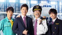 "Popular Japanese gay drama ""Ossan's Love"" to return for second season"