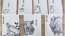 日本新年利是封分歲數 超靚「豬仔」插畫唔同年齡