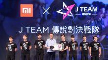 小米手機首席贊助 Jteam《傳說對決》戰隊,攜手角逐世界賽門票