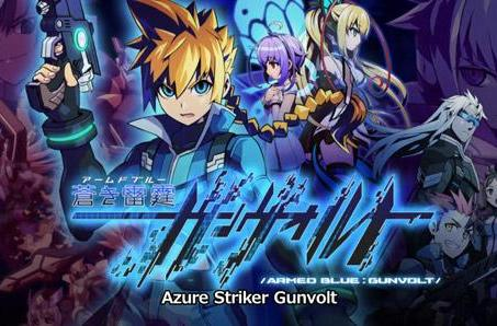 Azure Striker: Gunvolt coming to 3DS eShop this summer from Mega Man 9 studio