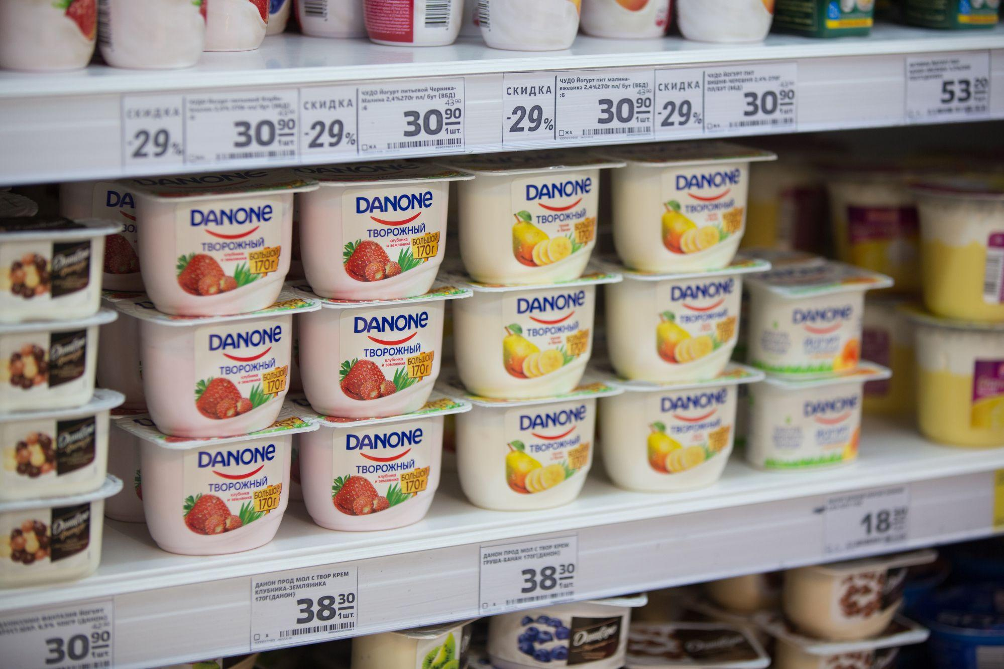 Danone is preparing to sell a $ 1 billion stake in Mengniu, China