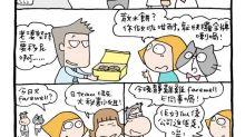 mandycat office : 你食咗未呀?