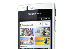 Sony Ericsson announces Xperia arc S at IFA, coming in October