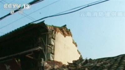 Raw: China Quake Collapses Homes