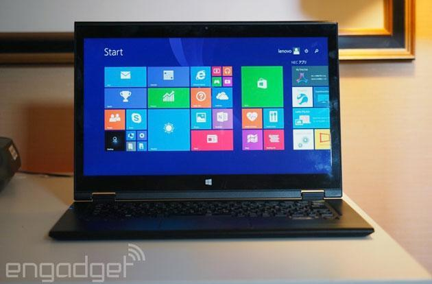Lenovo's super-light LaVie Z laptop is now available