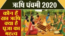 Rishi Panchami 2020: Who is SaptRishi, what is the importance of his worship, know here