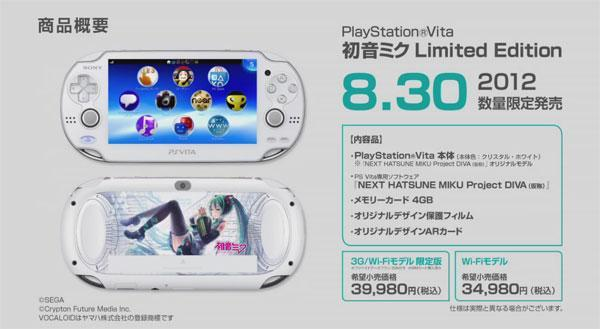Sony unveils Crystal White PlayStation Vita, limited digital diva edition