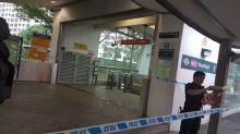 Elderly man arrested for leaving 'white substance' at Woodleigh MRT station