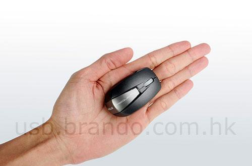 """Brando offers world's smallest wireless mouse, """"probably"""""""