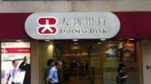 【2356】大新銀行冀今年信用卡新客戶增10%