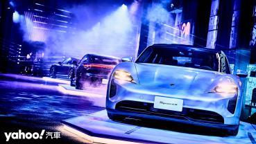 電掣神馳令人心嚮往!終於到來的玩美純電座駕-2021 Porsche Taycan正式上市!