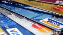 疫情衝擊消費力 信用卡4月刷卡金額衰退20% 創11年來最慘