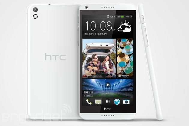 HTC's leaked 'Desire 8' mid-ranger looks big and beautiful