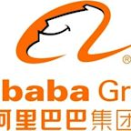 Alibaba Group Will Announce June Quarter 2020 Results on August 20, 2020