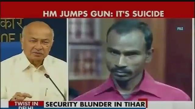 Shinde admits to major lapse in alleged suicide of Ram Singh