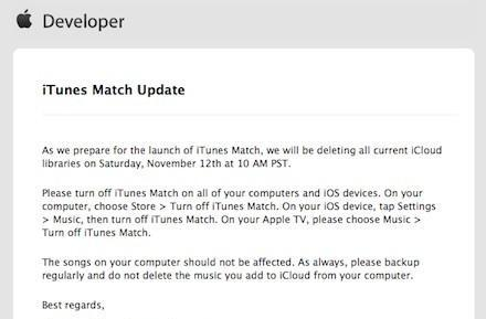Apple email suggests iTunes Match launch soon