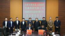 新華絲路:協鑫集成將在合肥建立60GW超级組件工廠