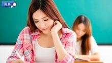 想生活過得更充實?為您推介熱門進修課程 即時提升自我!