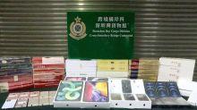 海關深圳灣管制站檢走私電子產品及私煙 38歲男司機被捕