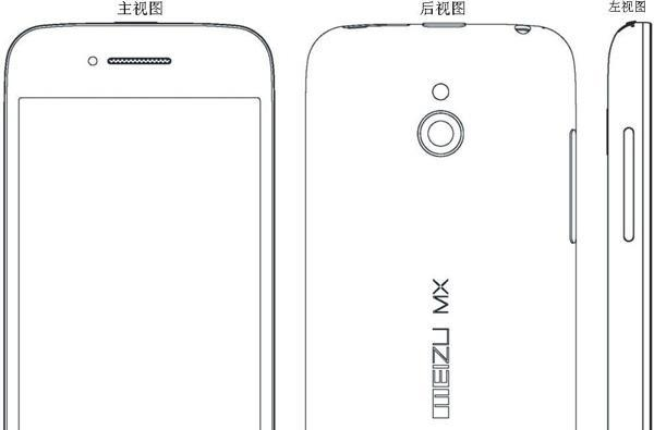 "Meizu MX now aiming for end-of-September ""release,"" coming in dual-core and quad-core flavors"