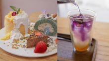 【長沙灣美食】文青餐廳以茶入饌!烏龍茶炒雜菇+蝶豆花伯爵茶卷蛋