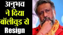 Thappad director Anubhav Sinha resigns from Bollywood;Here's why