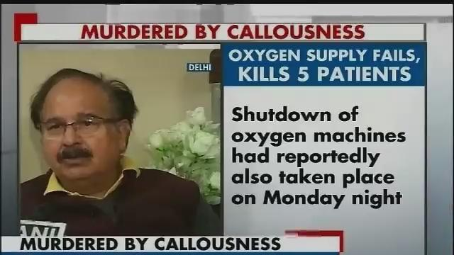 Delhi govt orders probe into deaths caused by faulty oxygen machine