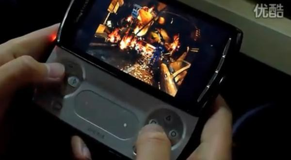 PlayStation Phone captured in the wild, on video