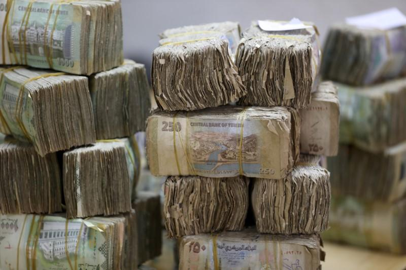 Bundles of Yemeni Riyal banknotes are pictured at the Central Bank of Yemen in Sanaa