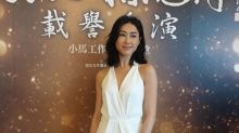 Nancy Wu joins Steven Ma's stage play