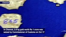 2.6 kg gold worth Rs 1 crore seized from Chennai airport