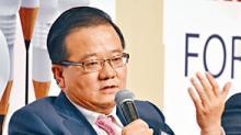 撐大灣金融發展 中銀:港強於融資