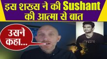 A Spirit Box Session With Sushant Singh Rajput; He Says, I Died for Change !