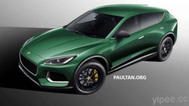電動版 Lotus SUV 休旅車將於 2022 年推出,擁有 750bhp 馬力、續航里程達 580 公里