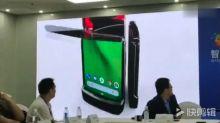 Lenovo 自爆 Motorola RAZR 摺屏機,但被揭用了未授權影片作演示
