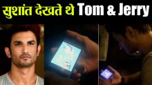 Sushant Singh Rajput Watching Tom And Jerry KritI Sanon makes Video Going Viral