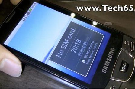 Samsung's i7500 Android phone shows up in another, more epic hands-on video