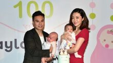 Lynn Hung holds 100 Day party for twins