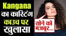 Kangana Ranaut on casting couch, sleeping with heroes & pressure on women