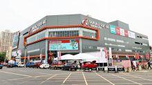 百貨也是運動場 複合型購物中心新景點